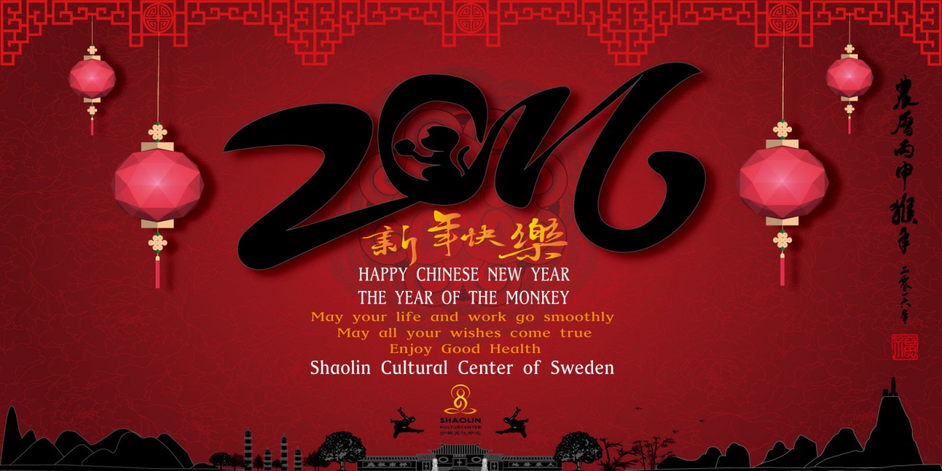 Chinese-New-Year-2016