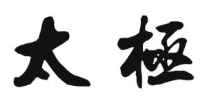 Taiji Teken.jpg